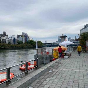 大阪マラソンのスタート地点ってどこ?