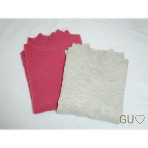 【購入品】GU♡UNIQLO