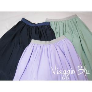 【セール購入品】Viaggio Blu♡フレアスカート