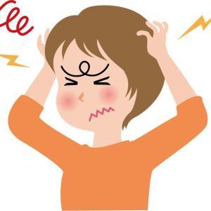 うつ病と鍼灸治療②