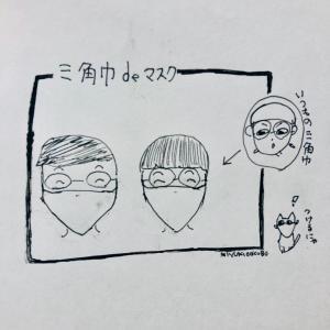 代用マスク マスクの代わり 忍者マスク 風呂敷 スカーフ
