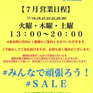 【渋谷販売会】7月 渋谷販売会について