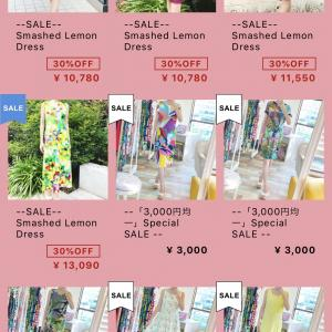 渋谷サロン8月営業開始と、電話の不具合と、通販SALE商品追加