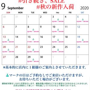 【渋谷販売会】9月 渋谷販売会について