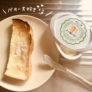 休日のパンとバター