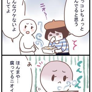 【漫画】冷蔵庫について