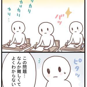 【漫画】片付けでもやってほしい事