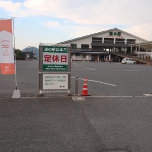 周防大島の金魚の頭を一周したら今回は56.3キロ/3時間 (2019/12/11)