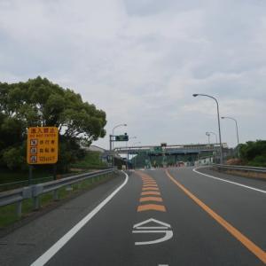 準備もほどほどのところで見切りをつけて出発し、何とか大三島の道の駅に来たが、ここではマスクをしなければいけないかな? (2020/6/3)
