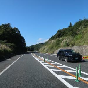 広島県で一番新しい「道の駅 三矢の里あきたかた」に立ち寄って、家に帰ってきた (2020/9/21)