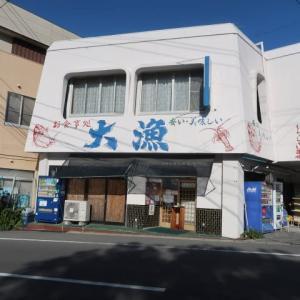 大山祇神社に参拝して大漁でお昼ごはん (2020/11/9)