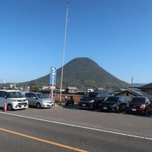 今日のうどんは「純手打ちうどんよしや」と「山下うどん」、そして三歳児も登る讃岐富士へ (2020/11/15)