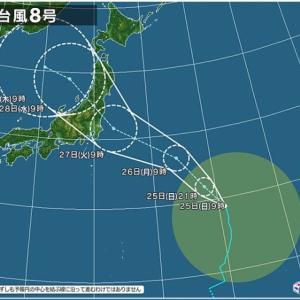 北海道への出発前に心配なこと (2021/7/25)