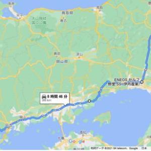 いよいよ北海道のたび2021に出発だ、10時間かけて舞鶴FTに到着 (2021/7/27)