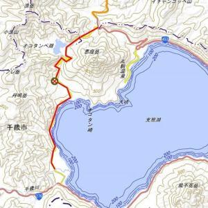 オコタンペ湖への道路が通行止めというので、せめて支笏湖を眺めながらゆっくりしよう (2021/9/7)