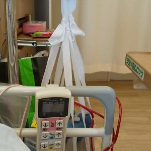 手術前入院ゕらの入院生活ˎˊ˗