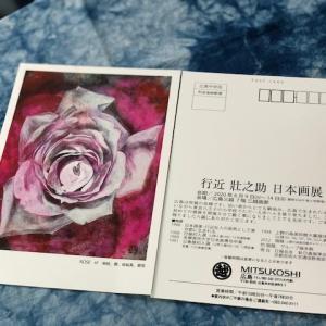 本日最終日です!展示会情報@広島三越画廊