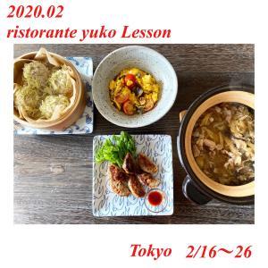 2月 料理教室のお知らせ