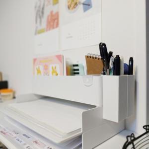 【無印良品週間】保育園書類整理にぴったりな書類トレー
