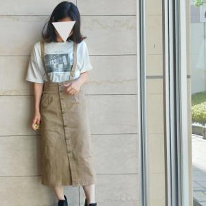 【ママコーデ】HISコラボフォトTシャツで梅雨コーデ