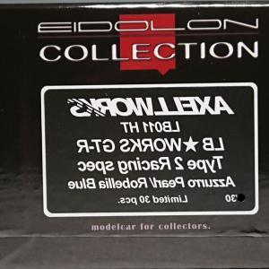ダブルMyStarカラー!-AXELLWORKS Secret Models- EIDOLON 1/43 LB☆WORKS GT-R Type 2 Racing spec Azzurro Pearl/Lobellia Blue Limited 30 pcs.