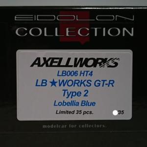 久しぶりですね!-AXELLWORKS Bespoke Models- EIDOLON 1/43 LB★WORKS GT-R Type 2 Lobellia Blue Limited 35 pcs.