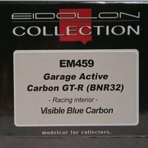 美しきブルーカーボン!EIDOLON COLLECTION 1/43 Garage Active Carbon GT-R(BNR32)-Racing interior- Visible Blue Carbon