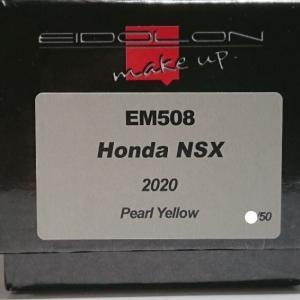 たまには....EIDOLON 1/43 HONDA NSX 2020 Pearl Yellow Limited 50 pcs.