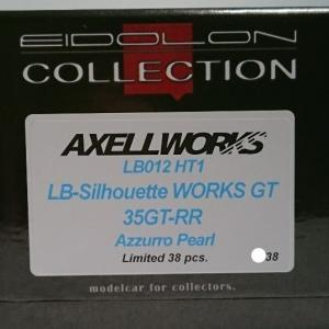 AXELLWORKSさん初!-AXELLWORKS Bespoke Models- LB-Silhouette WORKS GT 35GT-RR Azzurro Pearl Limited 38 pcs.