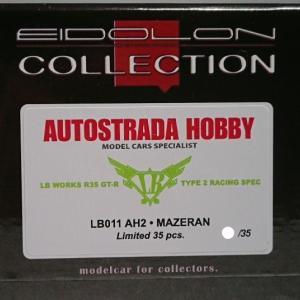 マジョーラカラー「マゼラン」-AUTOSTRADA HOBBY Exclusive- EIDOLON 1/43 LB WORKS R35 GT-R TYPE 2 RACING SPEC MAZERAN Limited 35 pcs.