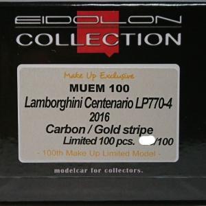 おめでとうございます!Make Up Exclusive Lamborghini Centenario LP770-4 2016 Carbon/Gold stripe Limited 100 pcs. -100th Make Up Limited Model-