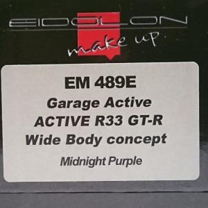悩んだ末に.....EIDOLON 1/43 Garage Active ACTIVE R33 GT-R Wide Body concept Midnight Purple