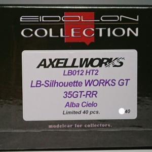 -AXELLWORKS Bespoke Models- EIDOLON 1/43 LB-Silhouette WORKS GT 35GT-RR Alba Cielo Limited 40 pcs.