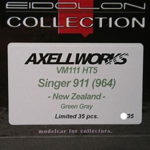 新シリーズの始まりか!-AXELLWORKS Bespoke Models- Vision 1/43 Singer 911(964) -New Zealand- Green Gray Limited 35 pcs.