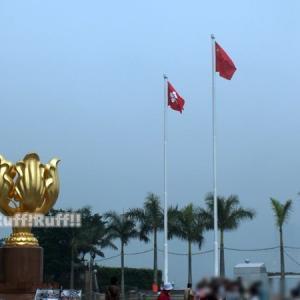 [懐古]香港旅行2006年①