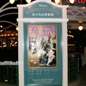 [懐古]香港旅行2006年⑦