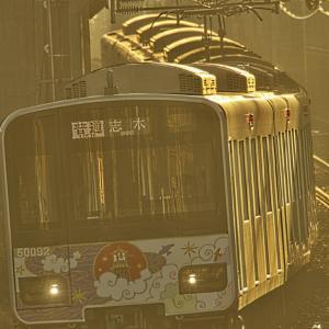【快速】運用に就くアートトレイン51092F