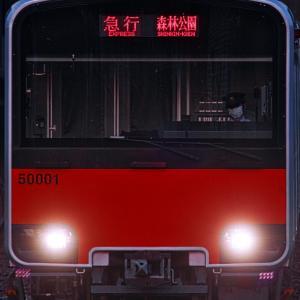横浜高速鉄道Y512Fが東上線を走る!