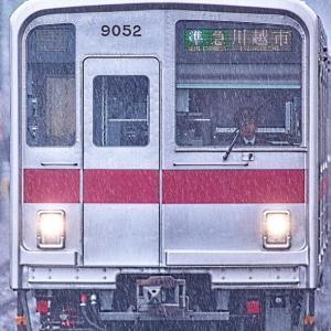 電車保守拠点から推測する9152Fと9101Fの動き