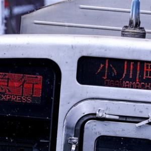 秋の交通安全HM付51096Fと31601F旧ROM