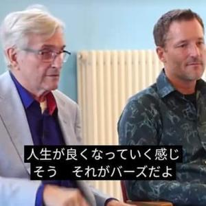奈良・生駒でアクセス・バーズ講座 3月31日(水)自分の可能性を広げましょう♪