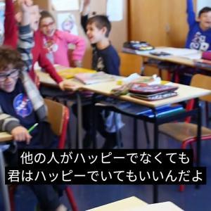 奈良生駒で3月31日アクセス・バーズ講座 受講生の周りにも広がる可能性