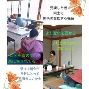大阪・奈良で連日アクセス・バーズ♪講座とギフレシで考えるより問いかけの状態に♪