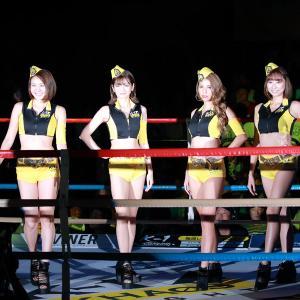 K-1 GIRLS team KHAOS柳沼陽菜ちゃん(1)