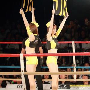 K-1 GIRLS teamKHAOS(2)