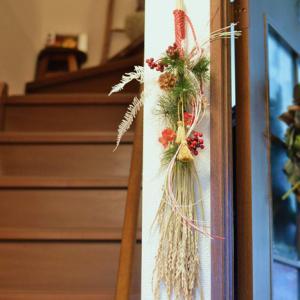 お正月飾りの準備はできていますか!こんな素敵なお飾りが創れます♪