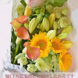 ユリの咲く頃・おうち時間が充実するお花のお届け便