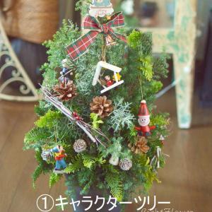 クリスマスツリー風アレンジメント