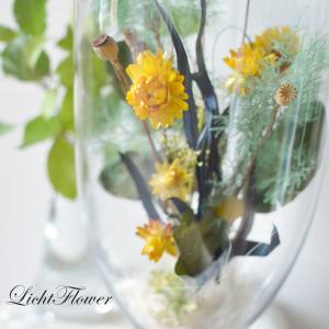 【教室の案内】Flowers in the glass インテリアフラワー