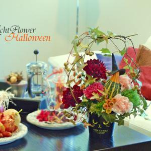 【教室の案内】ハロウィン花束&アレンジ